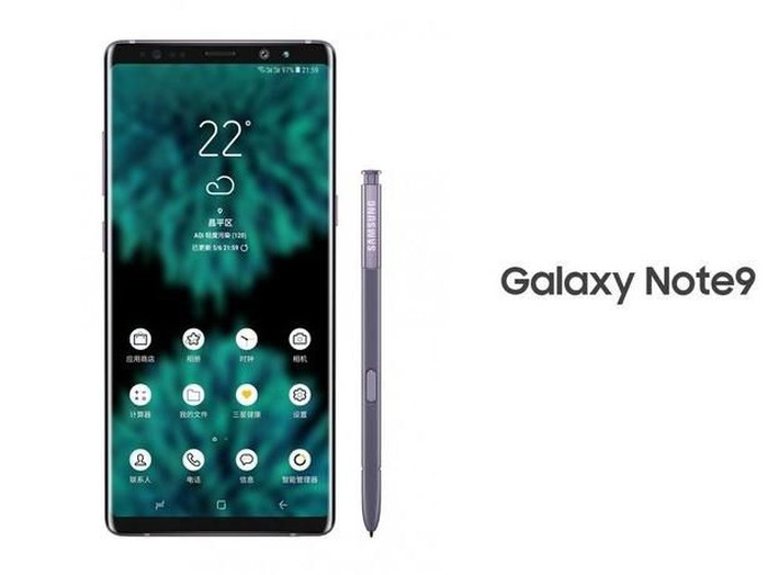 Galaxy Note 9 Bakal Punya Varian RAM 8 GB